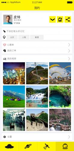 Tour Guides Profile